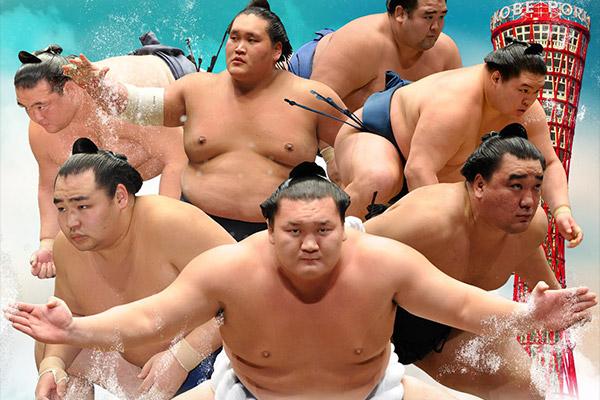 Sumo in Kobe