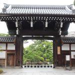 相楽園 神戸が誇る日本庭園