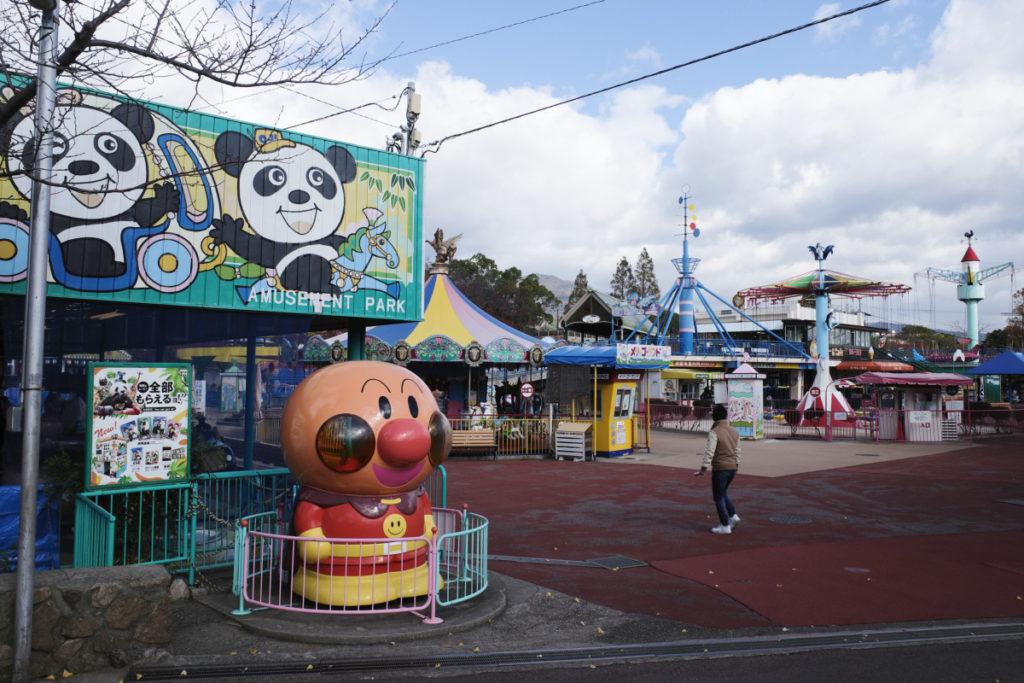 王子動物園内の遊園地