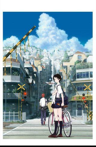 ジブリ作品の美術を手がけた「山本二三展」が9月4日まで
