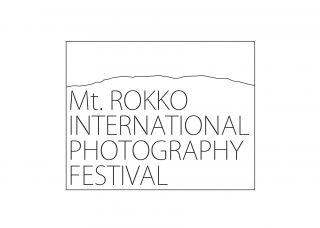 六甲山国際写真祭 8月28日まで【行ってみた感想・写真・動画】