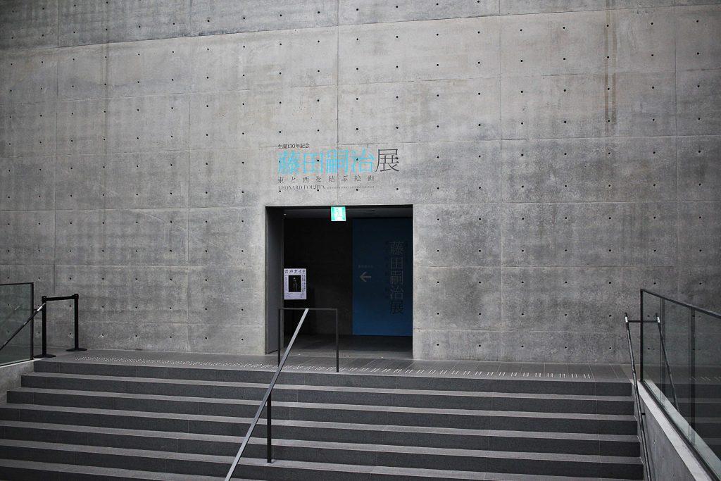 兵庫県立美術館入り口