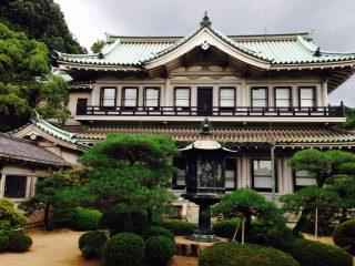 昭和の名建築で美術鑑賞「白鶴美術館」