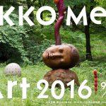 「六甲ミーツ・アート 芸術散歩2016」開催 六甲山で芸術の秋