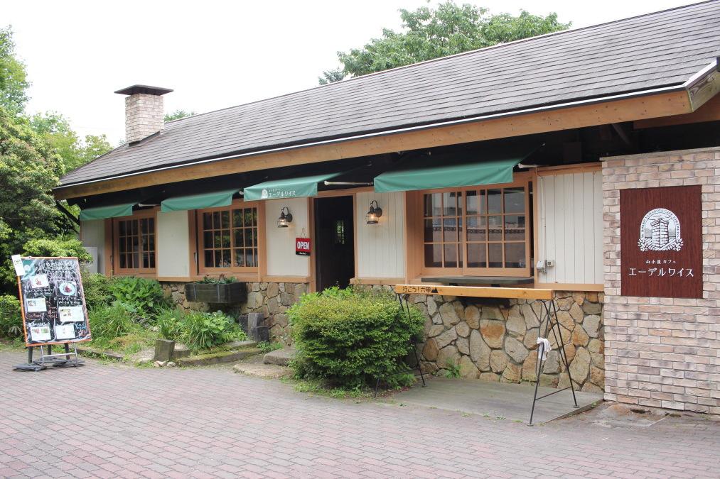 六甲高山植物園の山小屋カフェ エーデルワイス