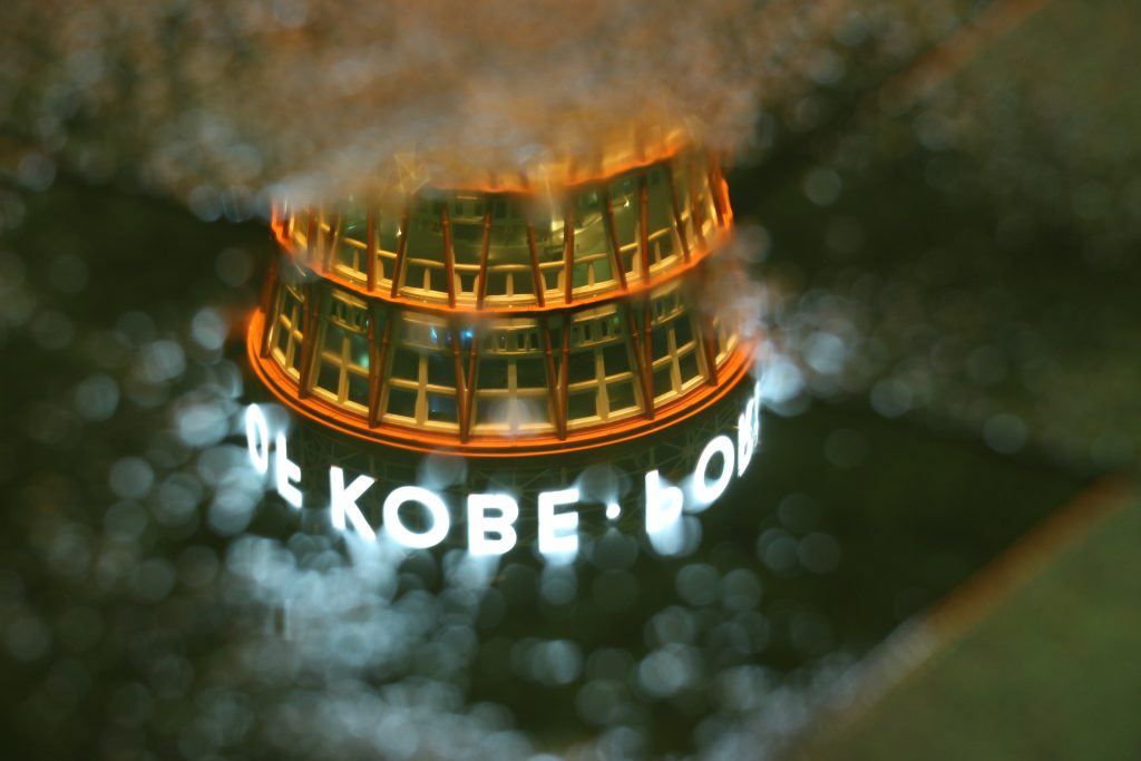 水たまりに映るポートタワー