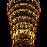 Kobe Port Tower, the landmark of the port city of Kobe