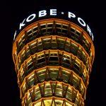 夜のポートタワー