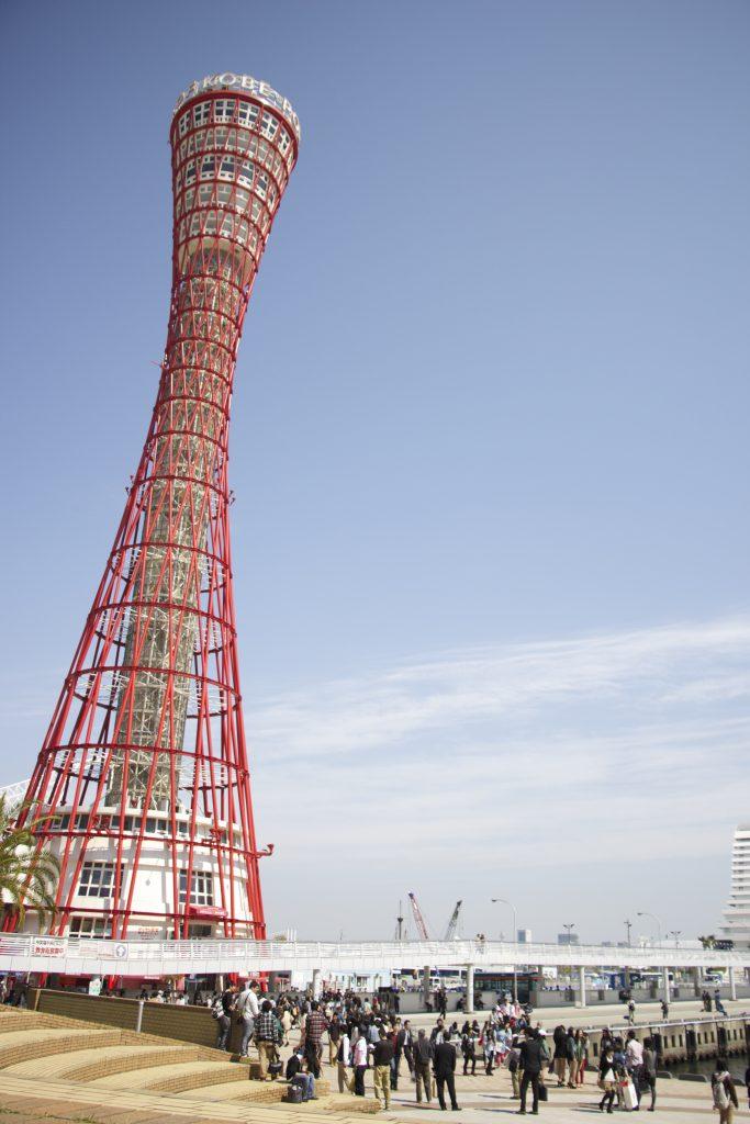 Kobe Port Tower, the landmark of the port city of Kobe ...