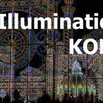 What is KOBE Luminarie?
