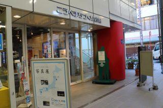 阪神・淡路大震災~1.17×21thの集い~『特別写真展』
