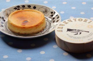 厳選食材で作るいま大人気のチーズケーキARUKUTORI(歩く鳥)