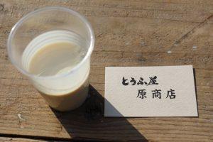原商店の濃い豆乳