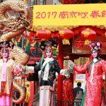 写真と動画で見る春節祭2017 神戸・南京町