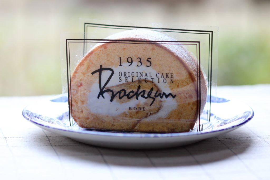 ボックサン ロールケーキ