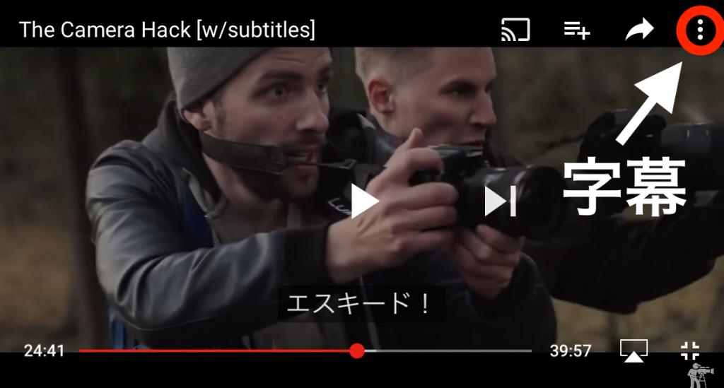 YouTube 字幕設定 iPhone
