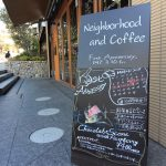 Neighborhood and Coffee 中山手通2丁目店