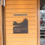 Neighborhood and Coffee 中山手通2丁目店