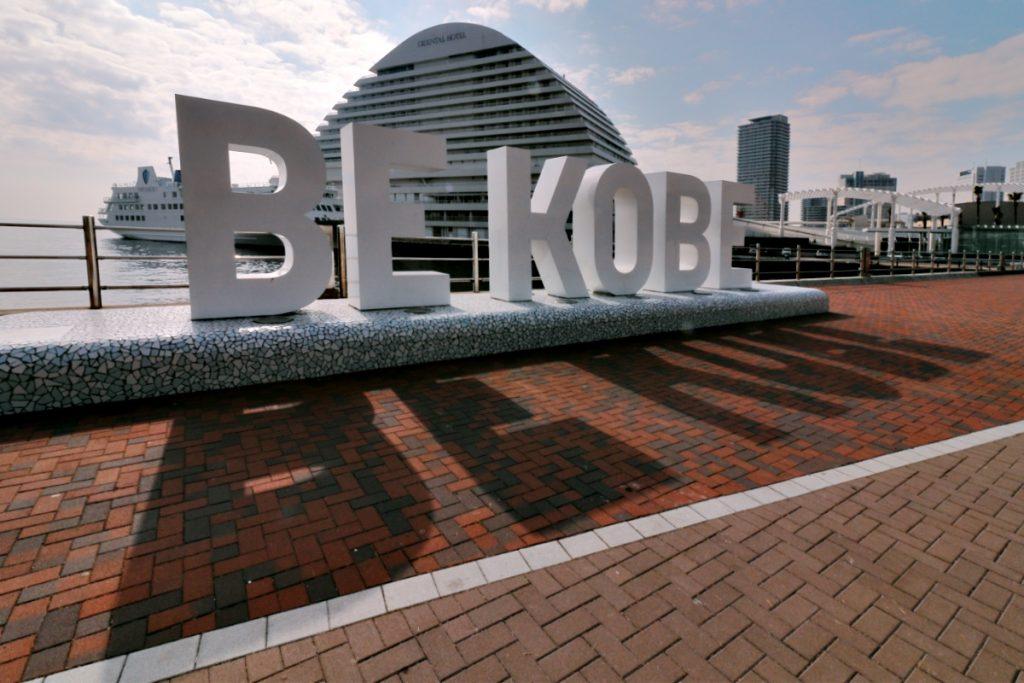 BE KOBEのモニュメント
