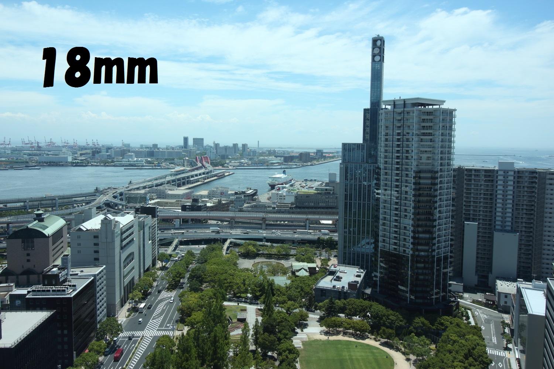 焦点距離18mmで撮影 神戸市役所24階展望室