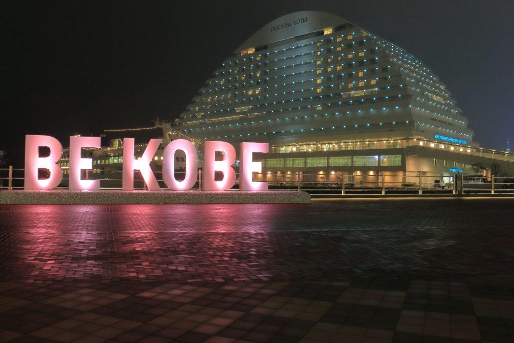 メリケンパークの新モニュメント BE KOBE