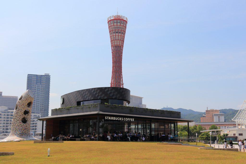 スターバックス 神戸メリケンパーク店