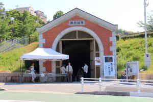 湊川隧道 入口