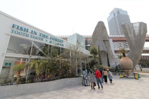 TOOTH TOOTH GARDEN RESTAURANT そら植物園