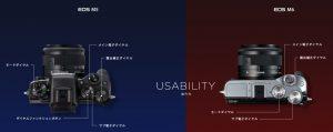 EOS M5とM6のダイヤルなど操作性の比較
