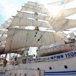 神戸帆船フェスティバル!海王丸セイルドリルなどイベント盛りだくさん【写真・動画】