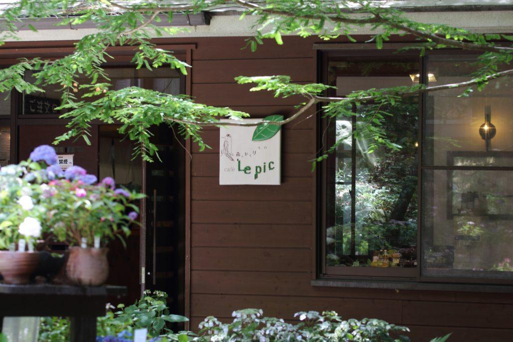 神戸市立森林植物園 Le pic