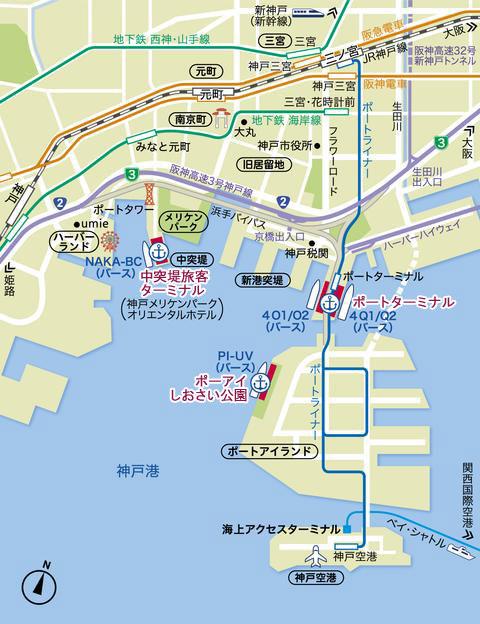 客船入港マップ 神戸