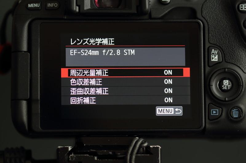 CANON EOS Kiss X9 レンズ光学補正