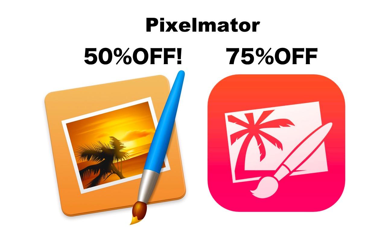 Pixelmatorセール