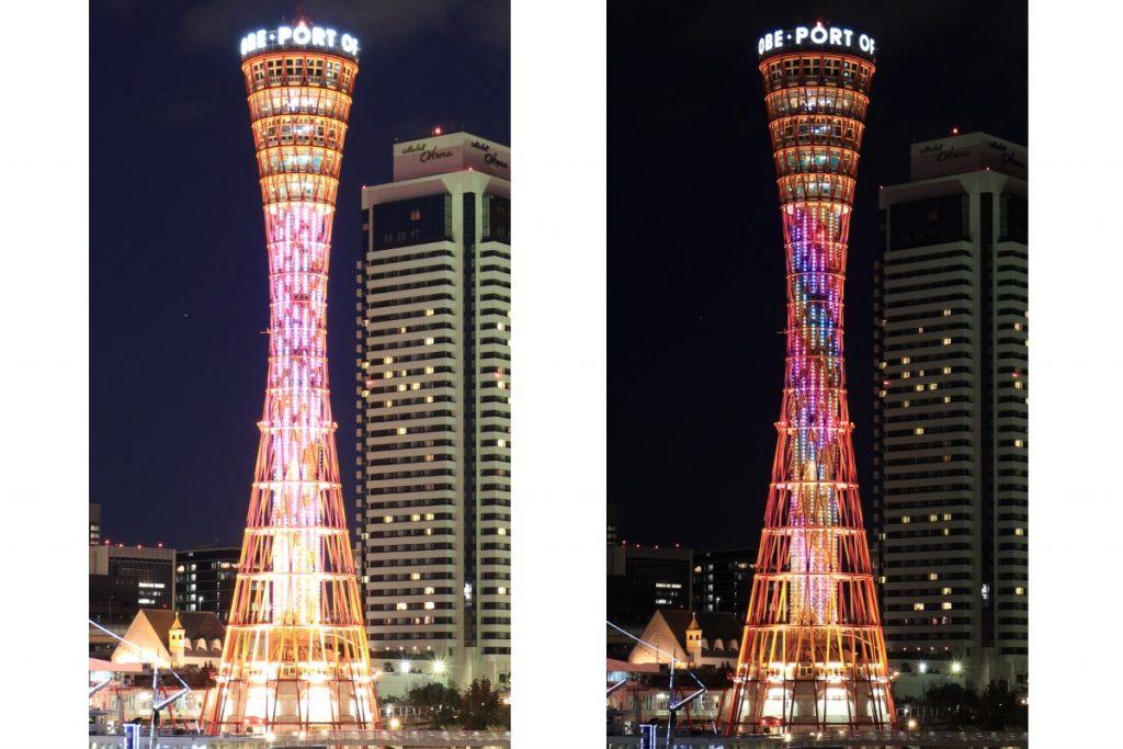 ポートタワーの色の比較