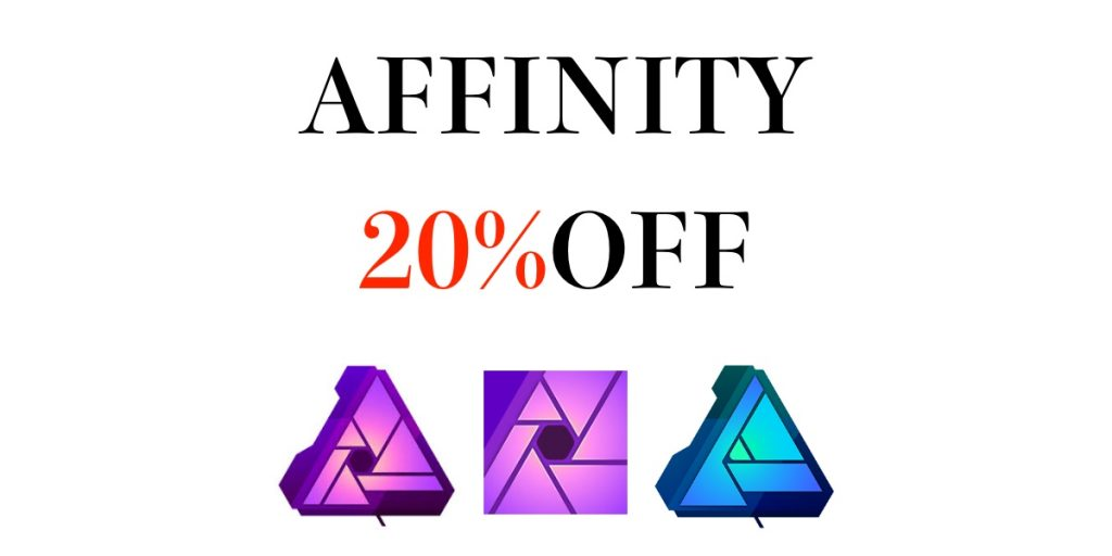 Affinity ソフト 年末セール