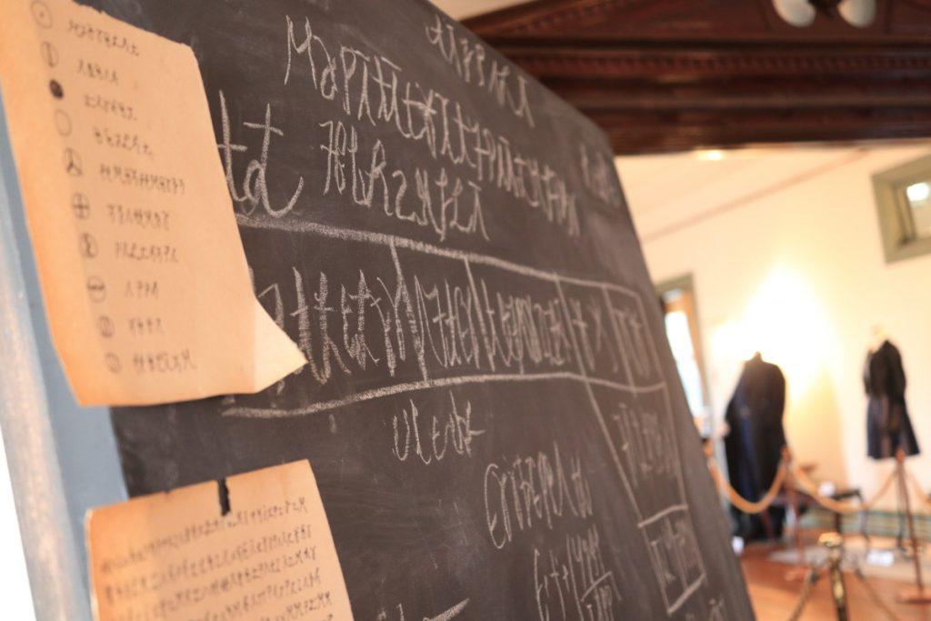 鋼の錬金術師 in KOBE展 展示風景