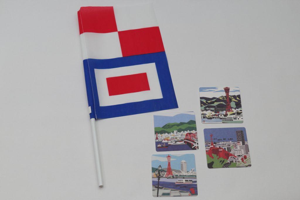 旗とコースター