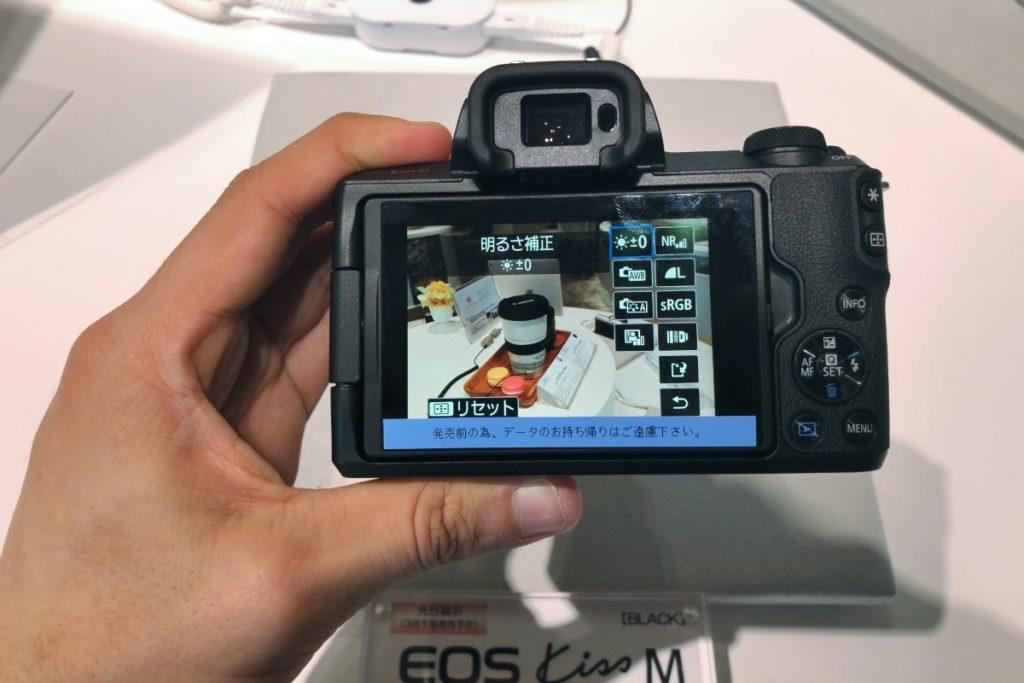EOS Kiss Mのカメラ内RAW現像