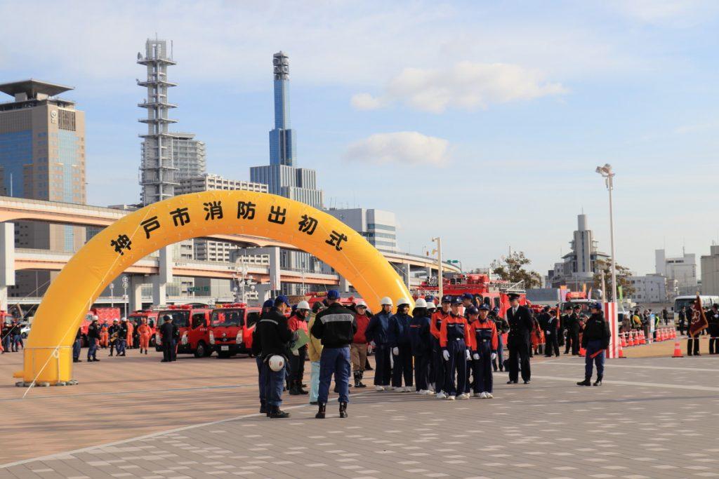 神戸市消防出初式
