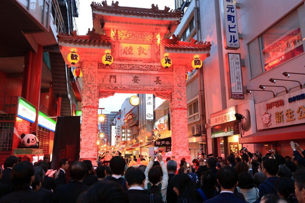 南京町・長安門のLEDライトアップ
