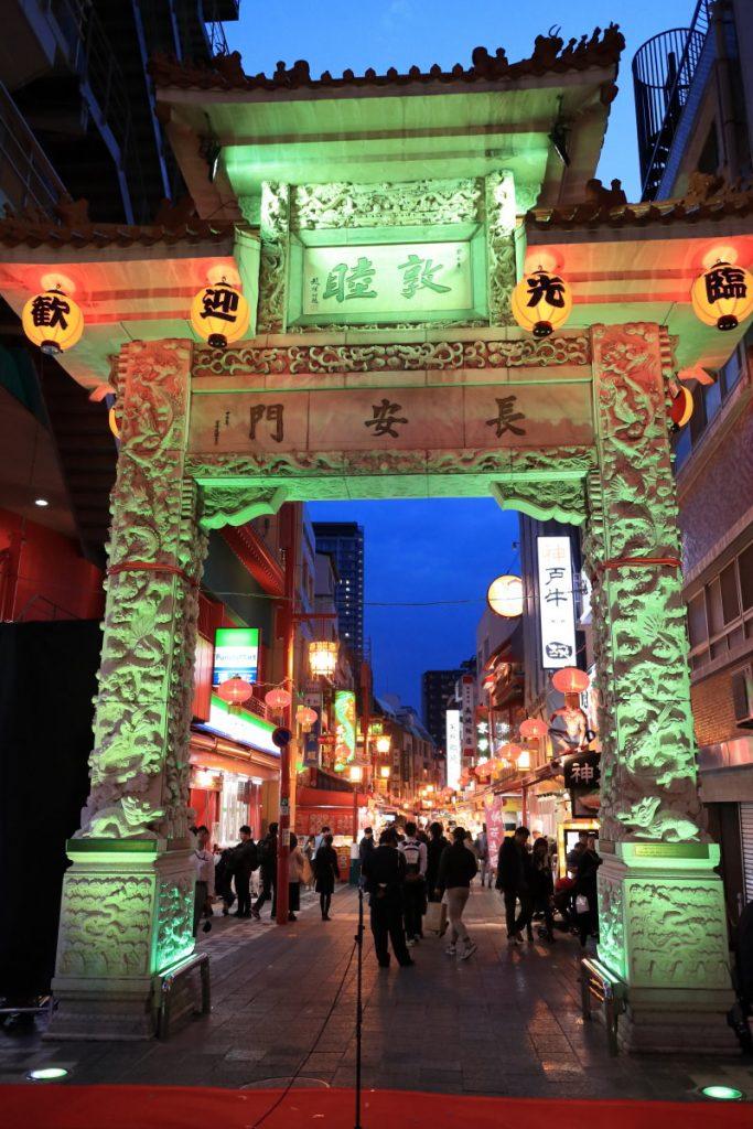 南京町・長安門のカラーバリエーション