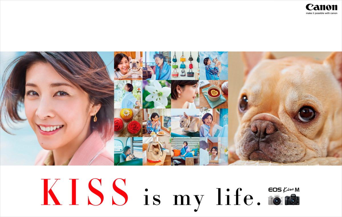 EOS Kiss M 広告に竹内結子さんとくるみちゃん