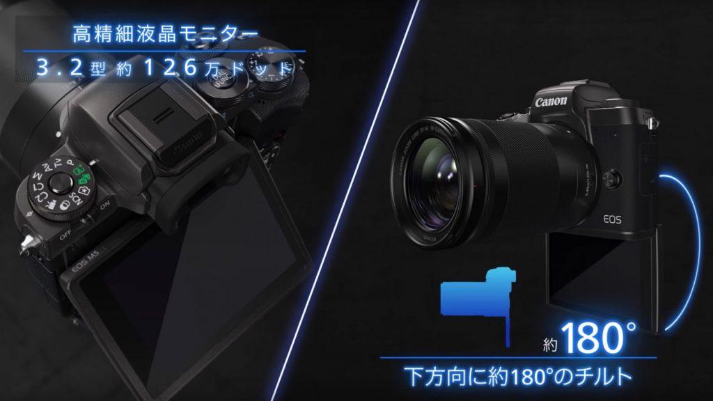 EOS M5のティルトモニター