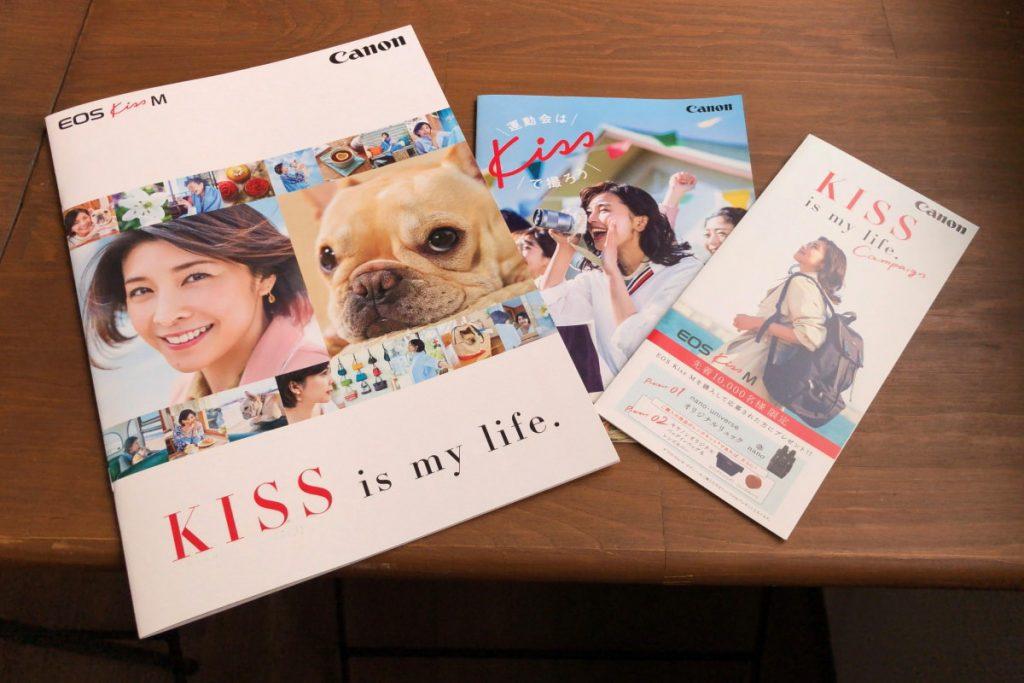 カメラ屋さんに並ぶキヤノンのEOS Kiss M