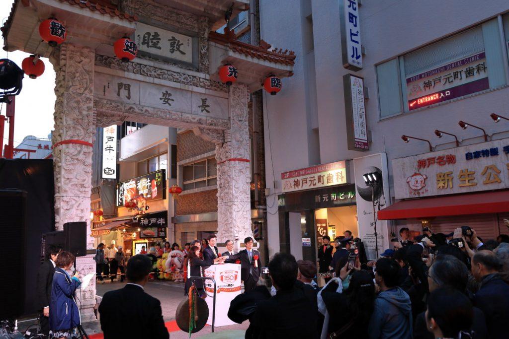 南京町長安門のライトアップセレモニー
