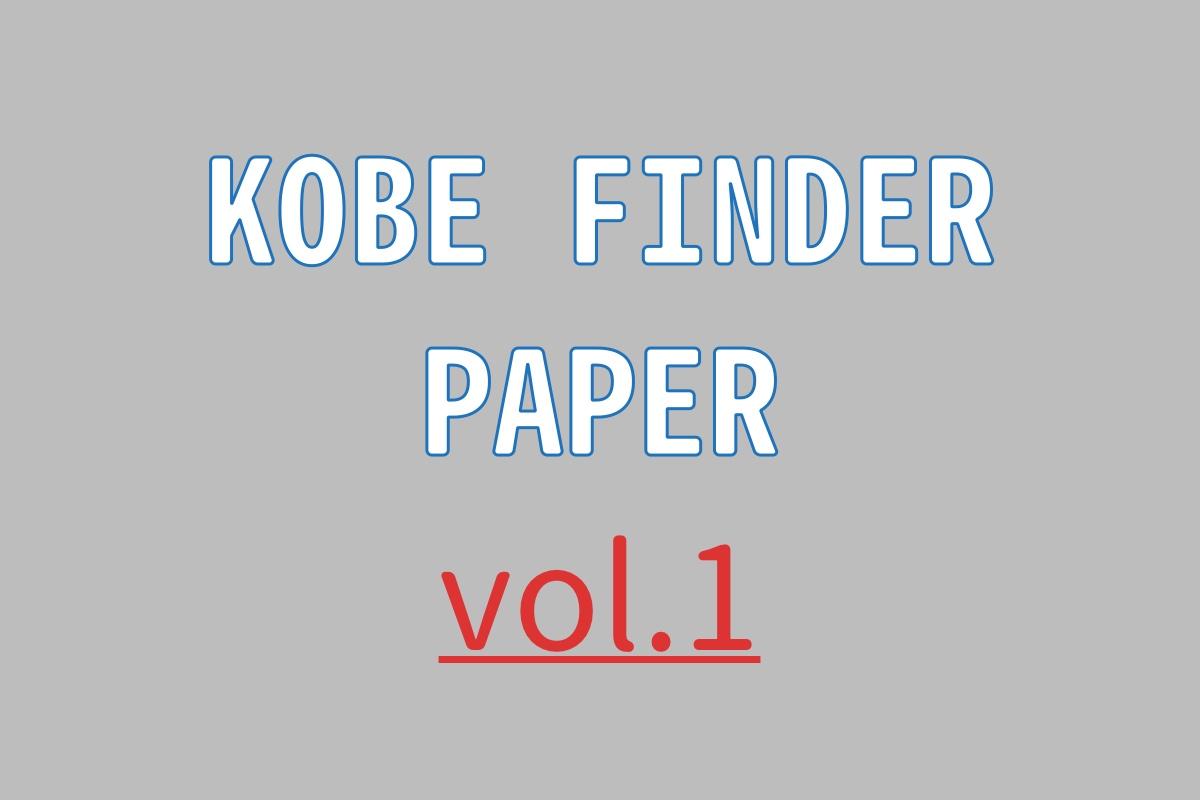 kobefinder paper1