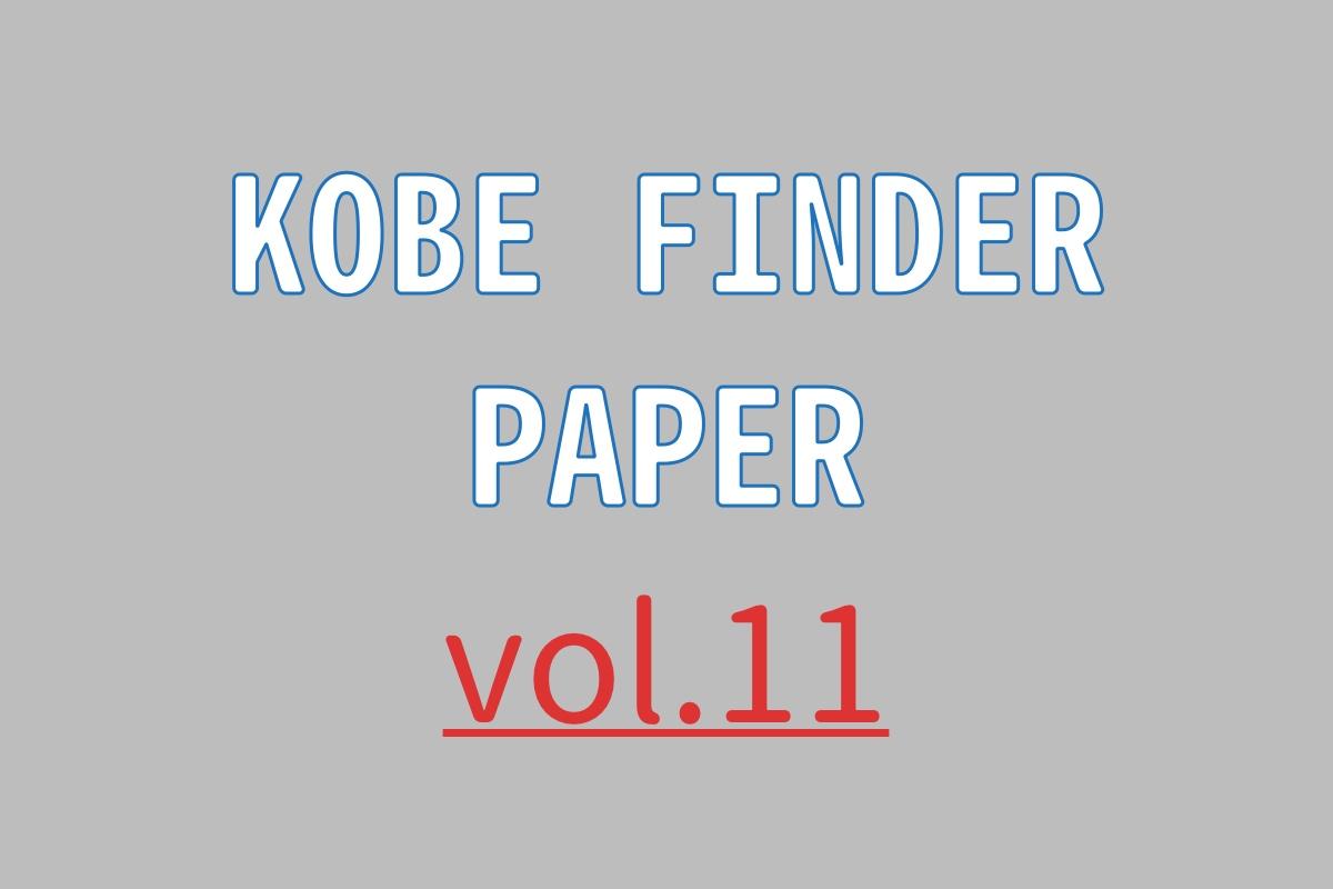 kobefinder paper11