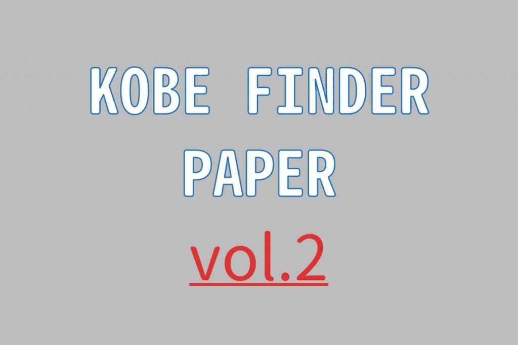 kobefinder paper2
