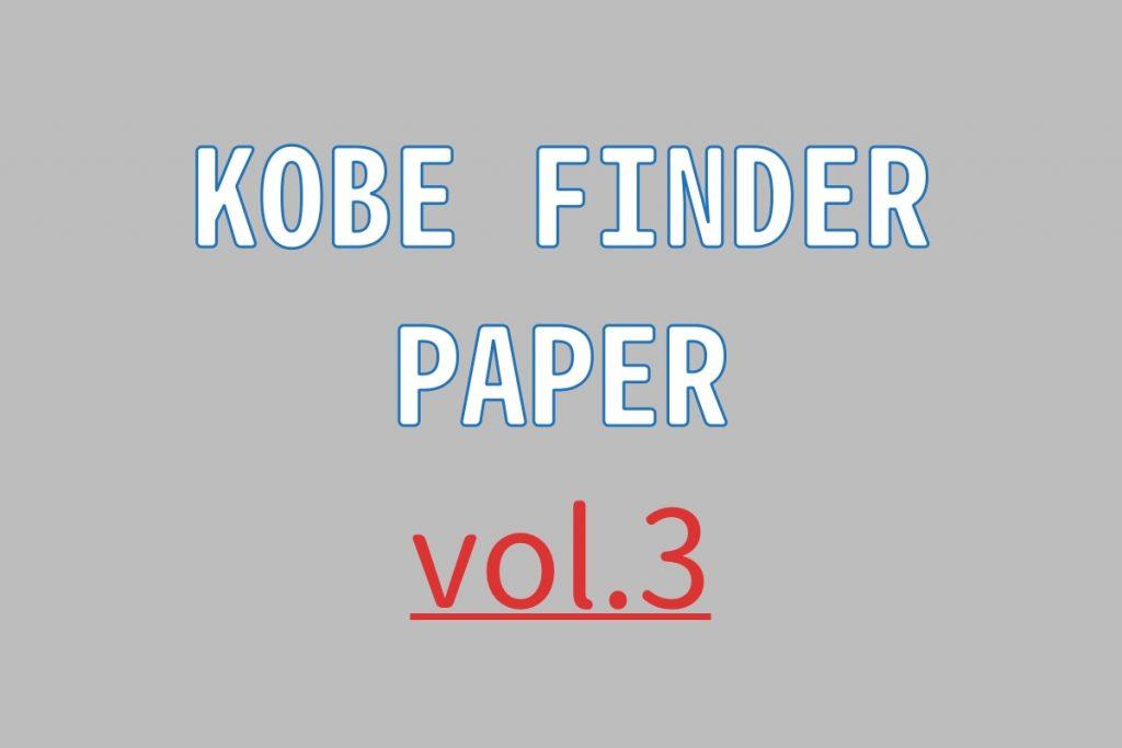 kobefinder paper3